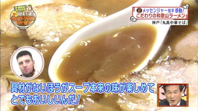 【画像】外国人「日本人さぁ、ラーメンの具ってチャーシュー以外は邪道だろ?」