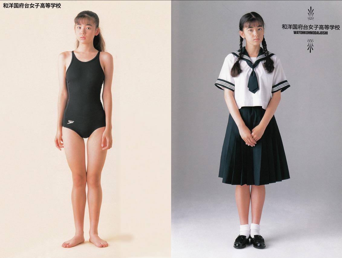 【画像】1990年代前半の女子高生がコチラ、ダサすぎるだろww