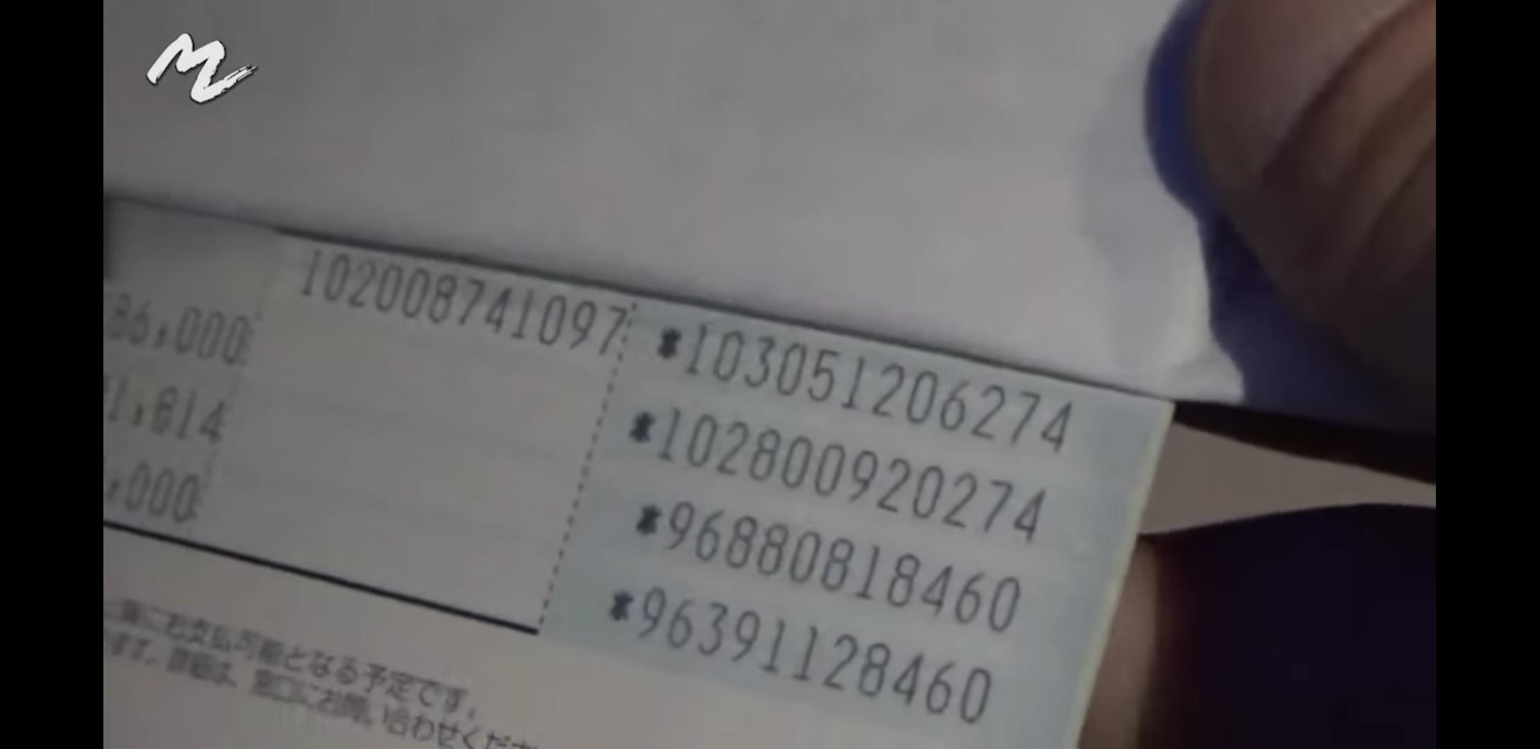 【画像】ZOZO前澤の1000億円通帳www