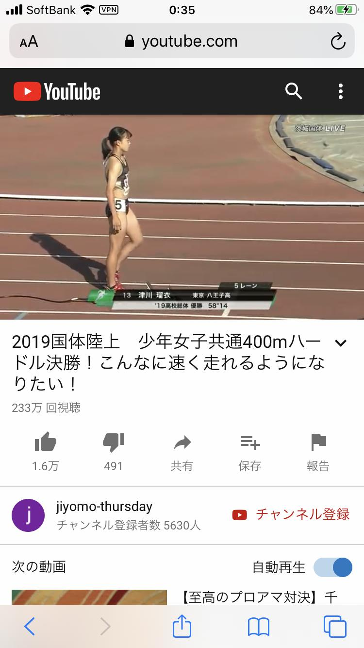 YouTube、空前の陸上ブーム!!なんと国体女子ハードルが200万再生突破!!!