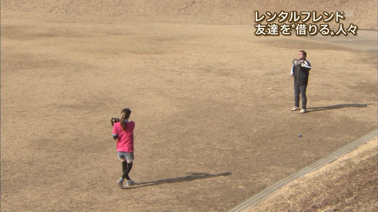 【画像】女子、1万円払っておっさんとキャッチボールwwww