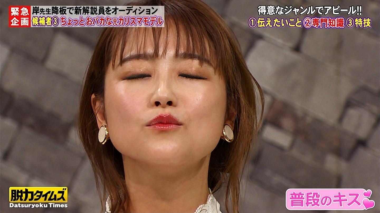 【画像】人妻「これが普段のキスと大胆なキスの違いだよ(チュッ)ww」