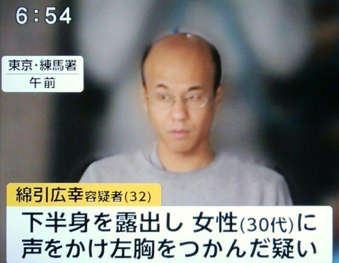 【画像】イケメン(32) 女性にち●こ出しながらおっぱい揉んで逮捕されてしまう