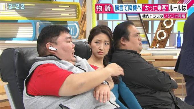【画像】三田友梨佳アナがゴミを見た時にするあの表情好きなやつwww