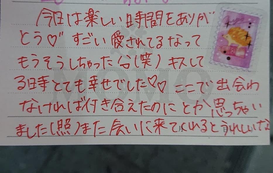 【画像】ワイ、ピンサロ嬢からガチのラブレターを貰ってしまう!・:*+.\(( °ω° ))/.:+