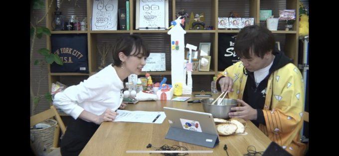 【画像】よゐこ濱口、YouTubeで嫁とイチャラブ生配信をしてしまう