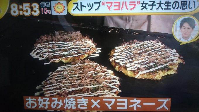 【画像】お好み焼きなどに勝手にマヨネーズをかける行為が「マヨネーズハラスメント」として問題にw