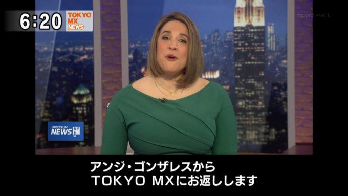 【画像】海外の女子アナ、オッパイのデカさが日本とはレベルが違う