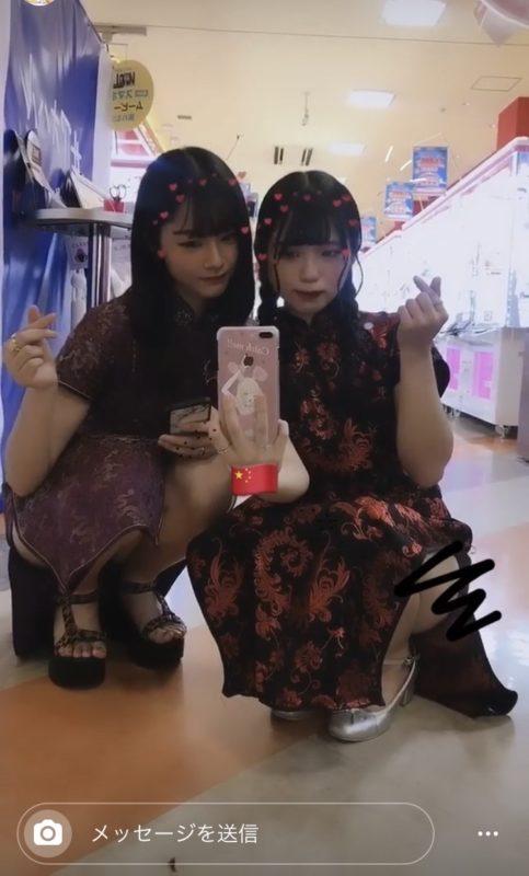【画像】女子高生「えっ、チャイナ服着てみたケドこんなに裾が短いの……?パンツ見えそうじゃん。。」