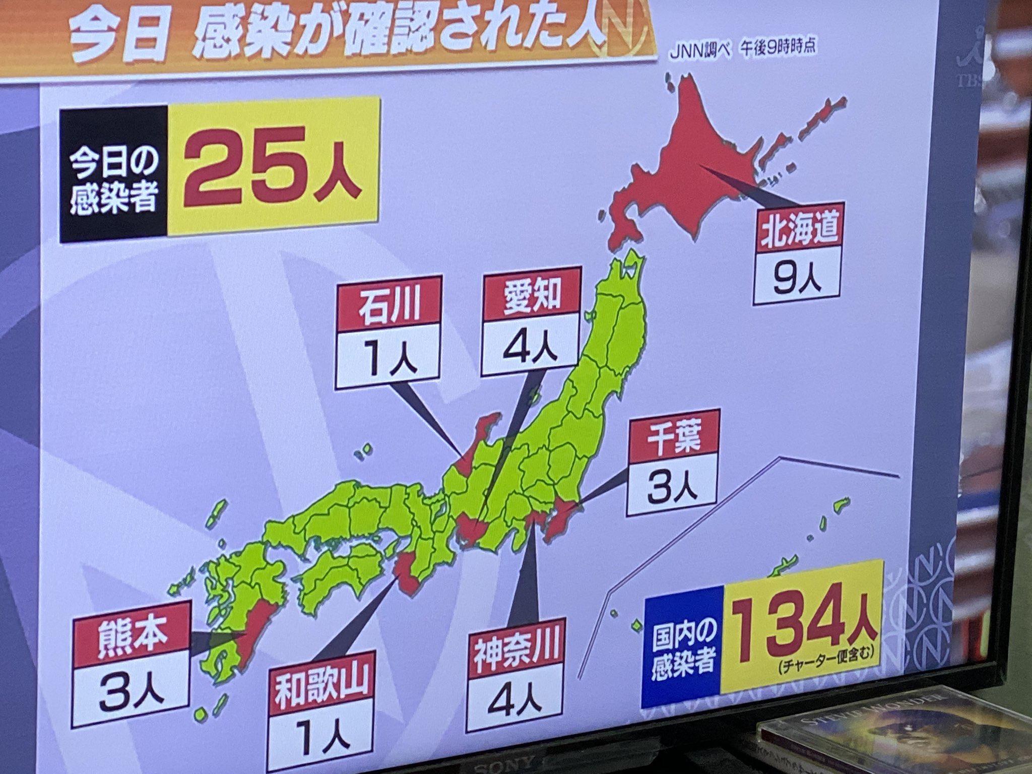 【画像】TBSさん、熊本の位置を間違えてしまう・・・