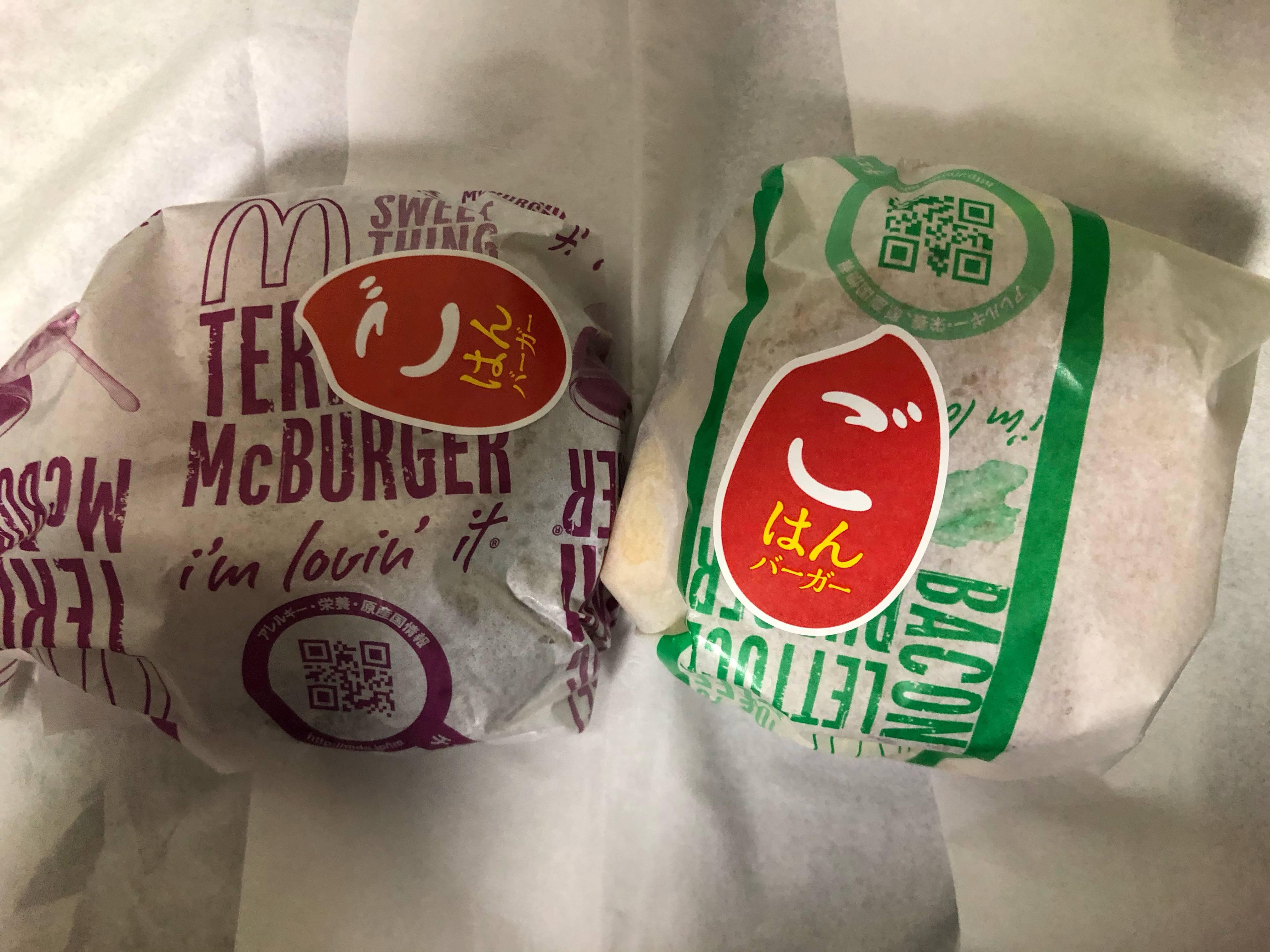 【画像】早速マクドナルドで新発売のライスバーガー買ってきたで!!!!!!!!!