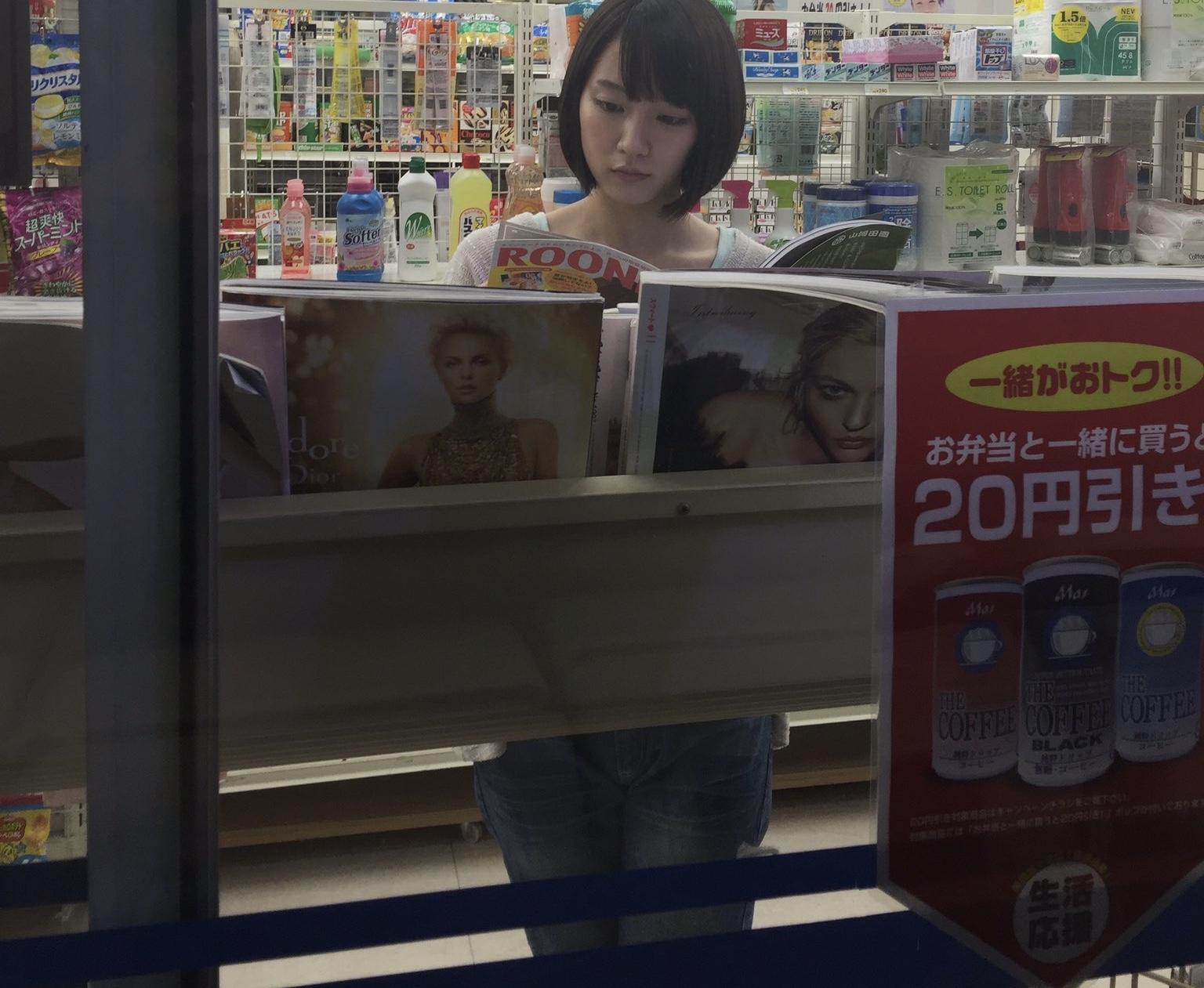 【画像】吉岡里帆、盗撮されるw