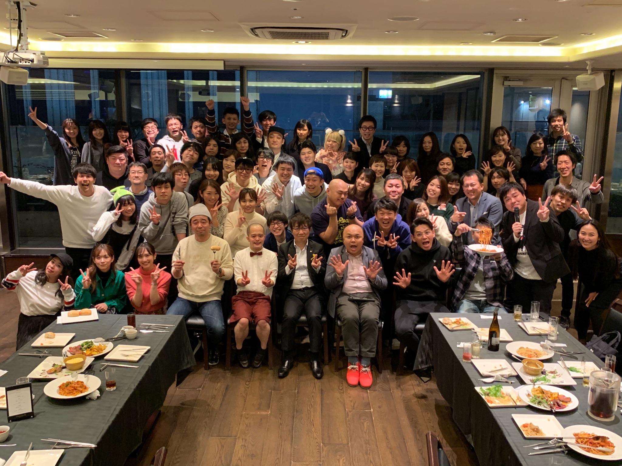 【画像】松竹の新年会、なぜかTKO木下さん出席せず