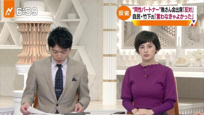 【画像】ホラン千秋→ショートカット美女、巨乳、性格良しw