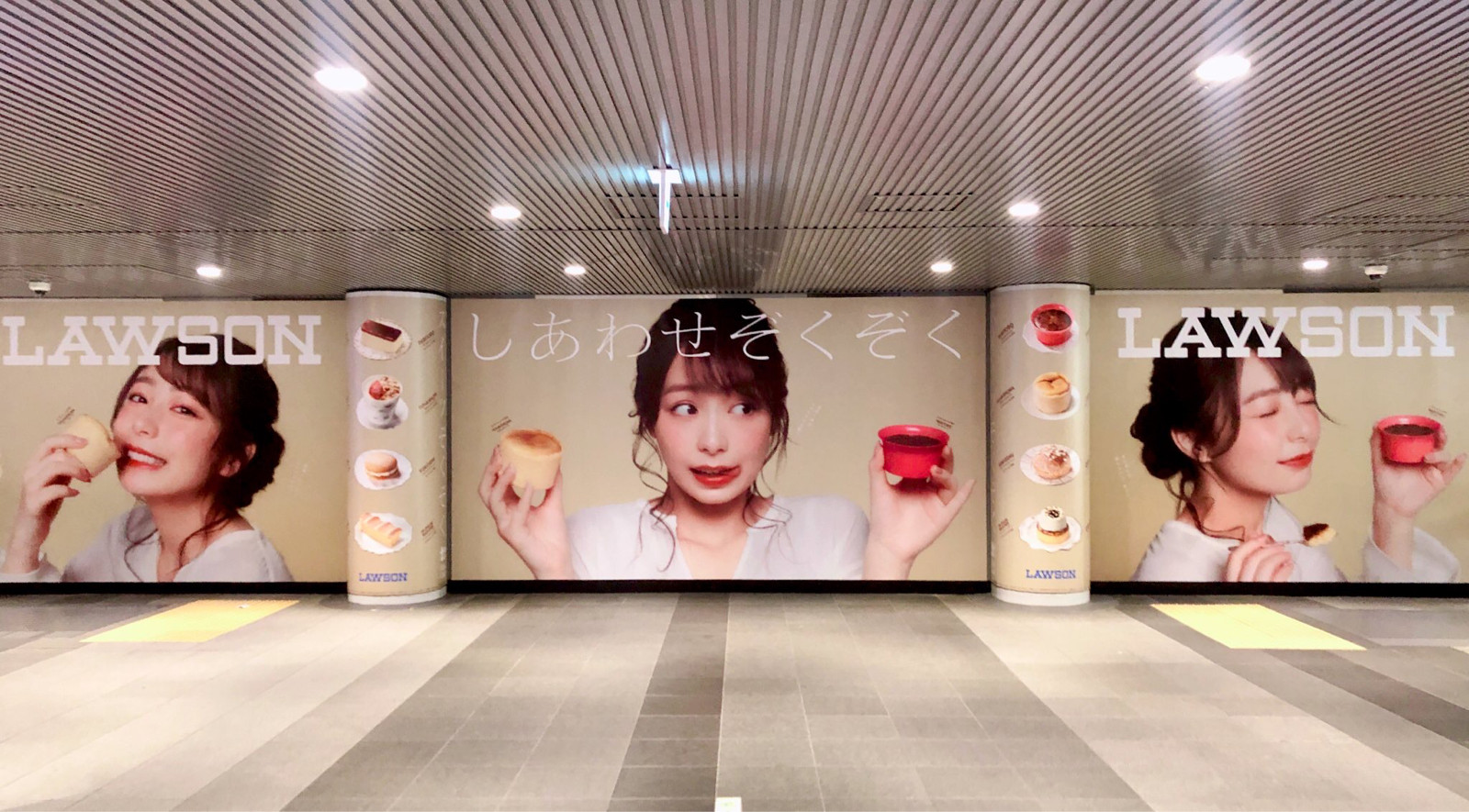 【画像】宇垣美里さん、ローソンの広告に選ばれてしまう
