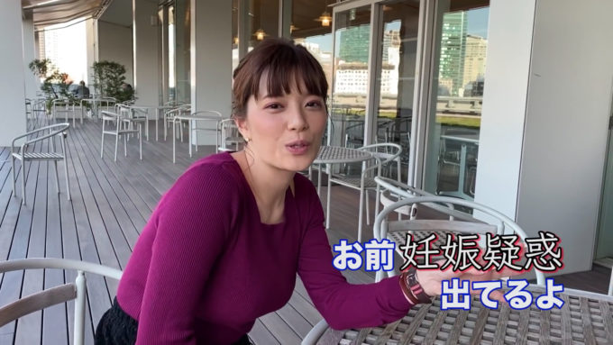 【画像】女子アナさん、妊娠を疑われてガチでダイエット開始