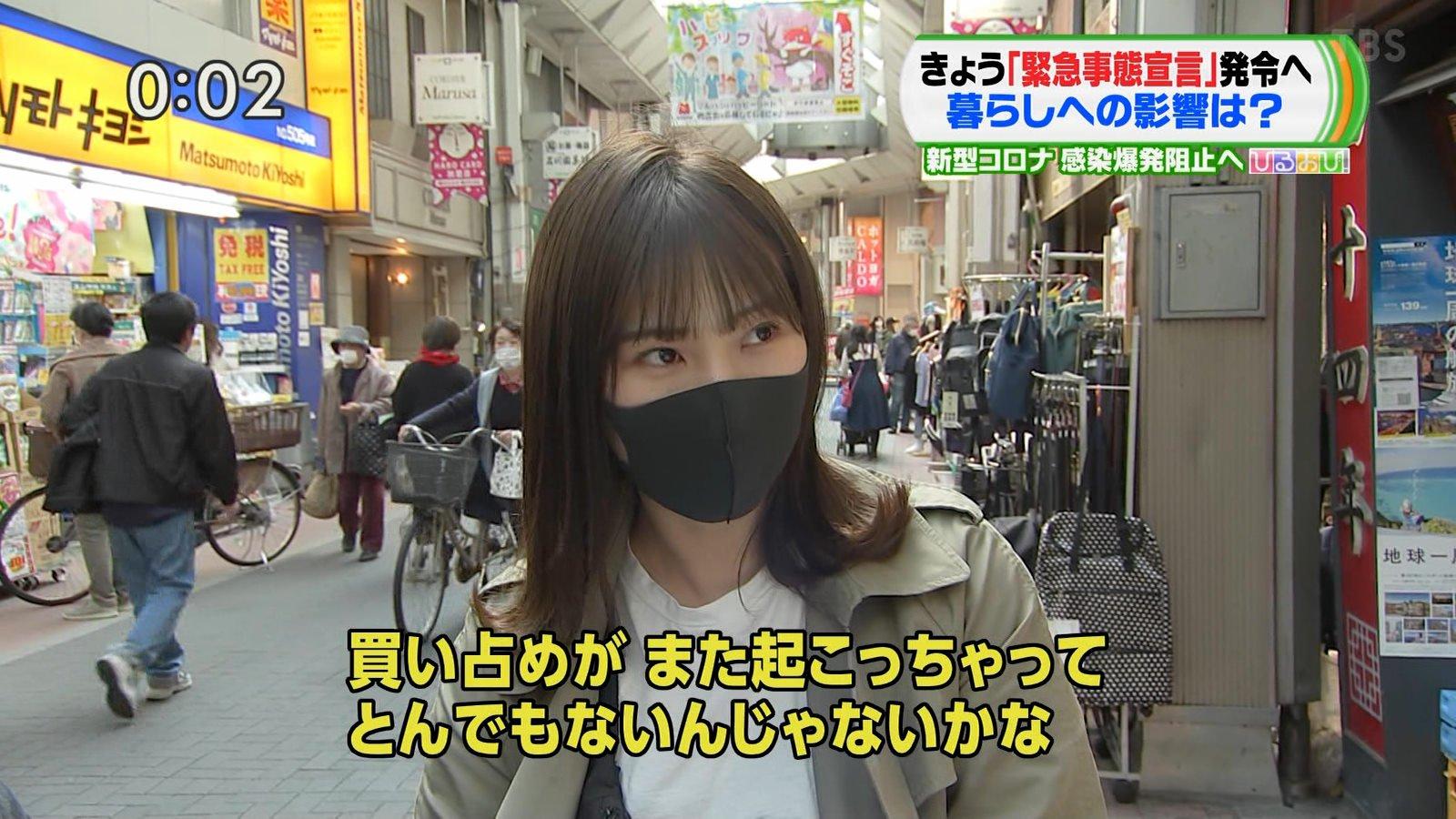 【画像】激かわ女子大生、緊急事態宣言に物申す