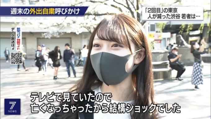 【画像】渋谷の美女、キッチン用アルコールを携帯www