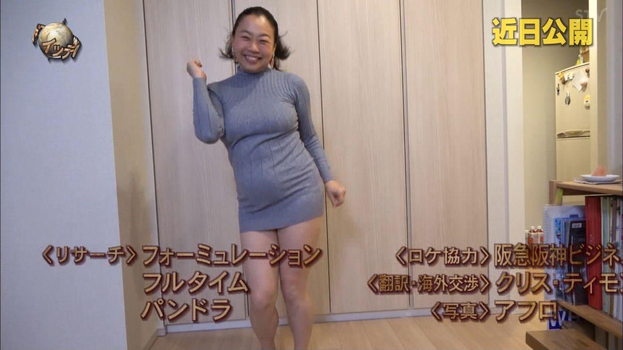 【画像】いとうあさこ、エロエロすぎる服でシコらせにくる