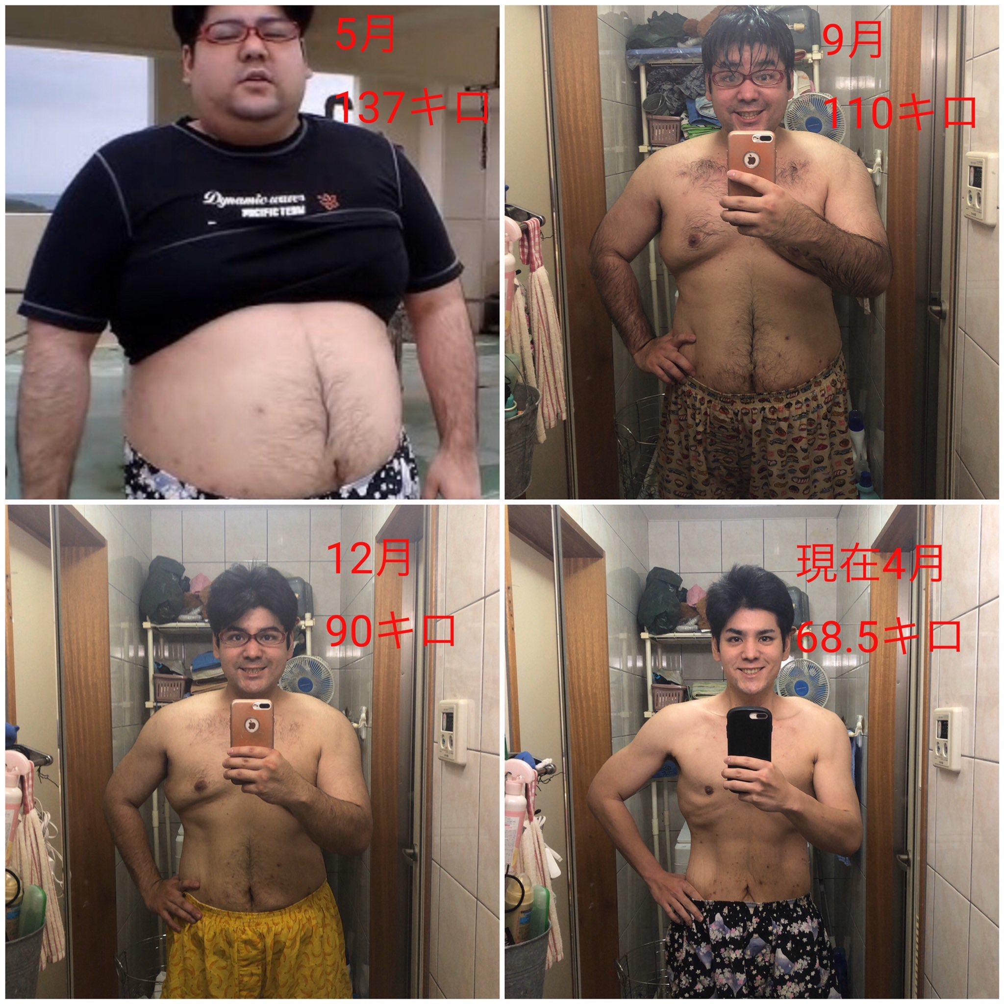 【画像】体重が135キロ→68キロになった結果…