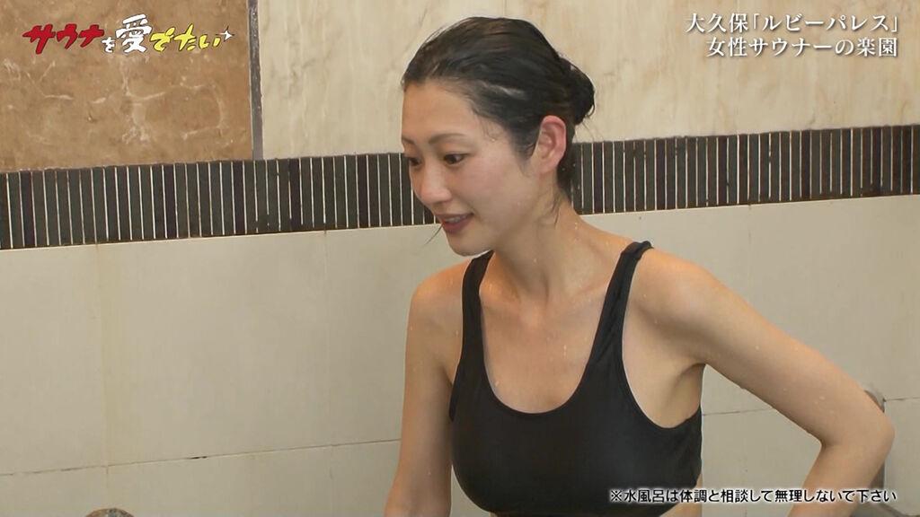 【画像】最近の壇蜜さんの露出した姿がコチラw