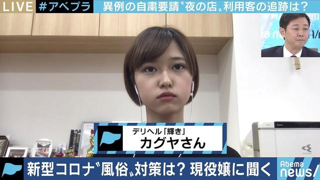 【画像】歌舞伎町のデリヘル嬢、顔出し