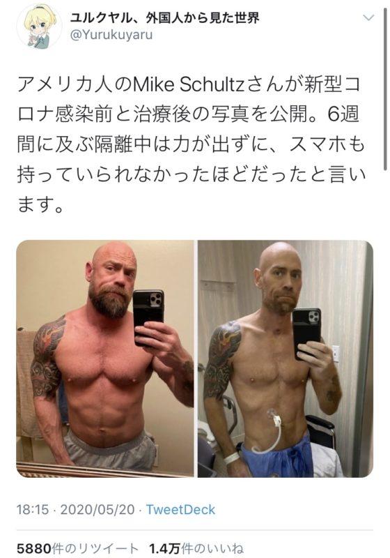 【画像】マッチョが筋トレ6週間休んだ結果