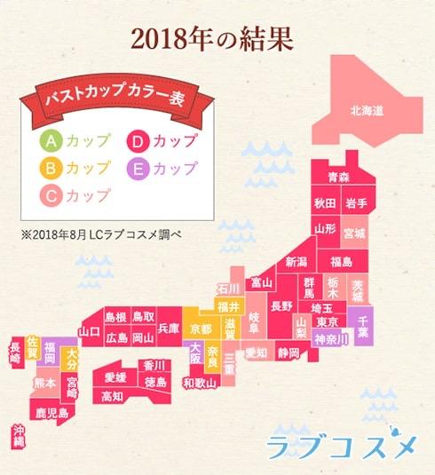 【速報】世界のおっぱいランキング、日本は勿論…