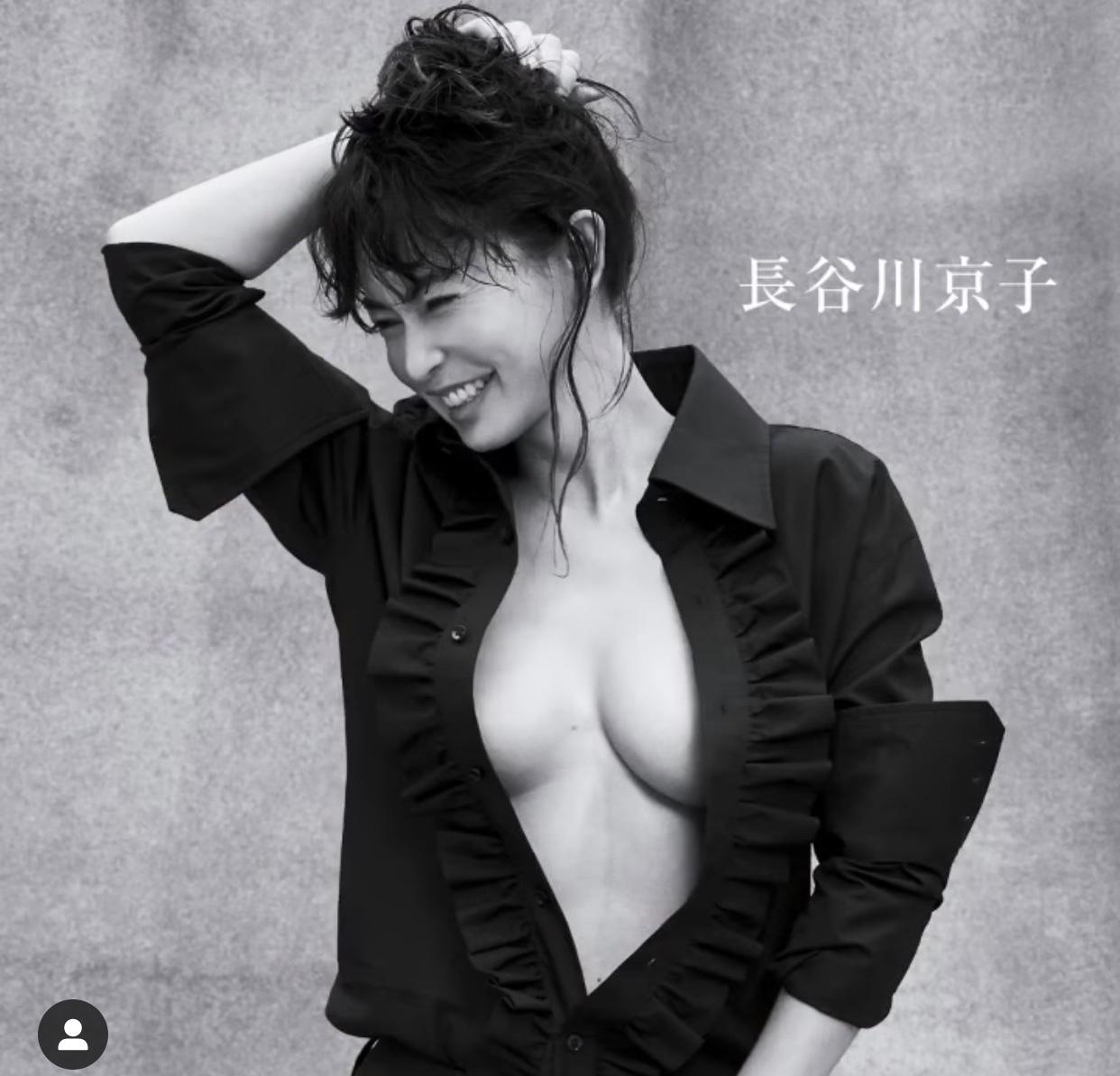 【画像】長谷川京子さん女性誌でオッパイ丸出し