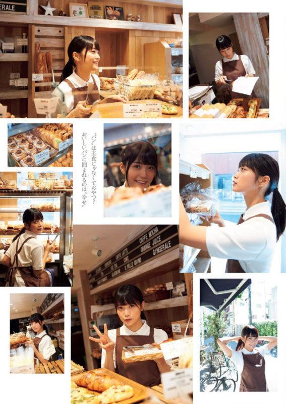 【画像】もうこのレベルのパン屋さんで良いから彼女欲しいw