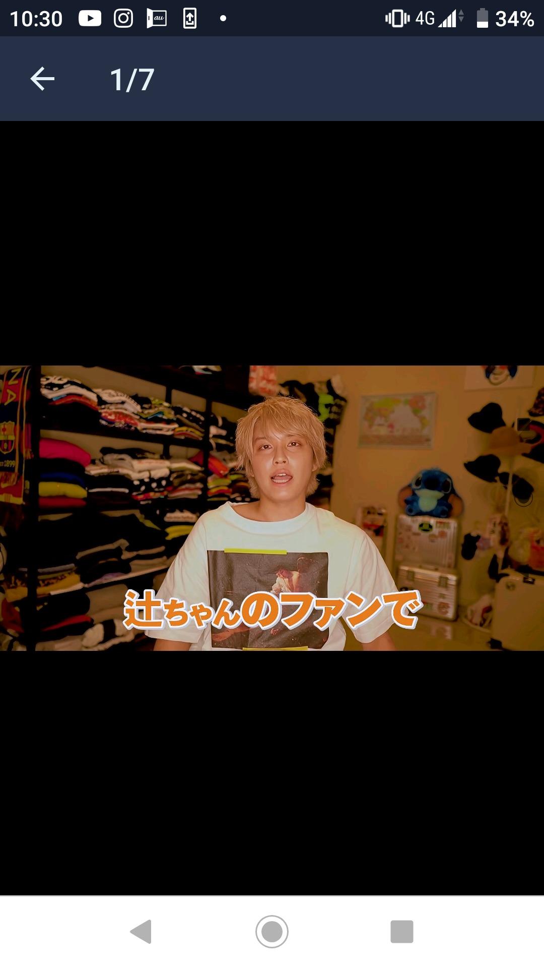【画像】手越祐也、さっそくYouTubeで暴露www