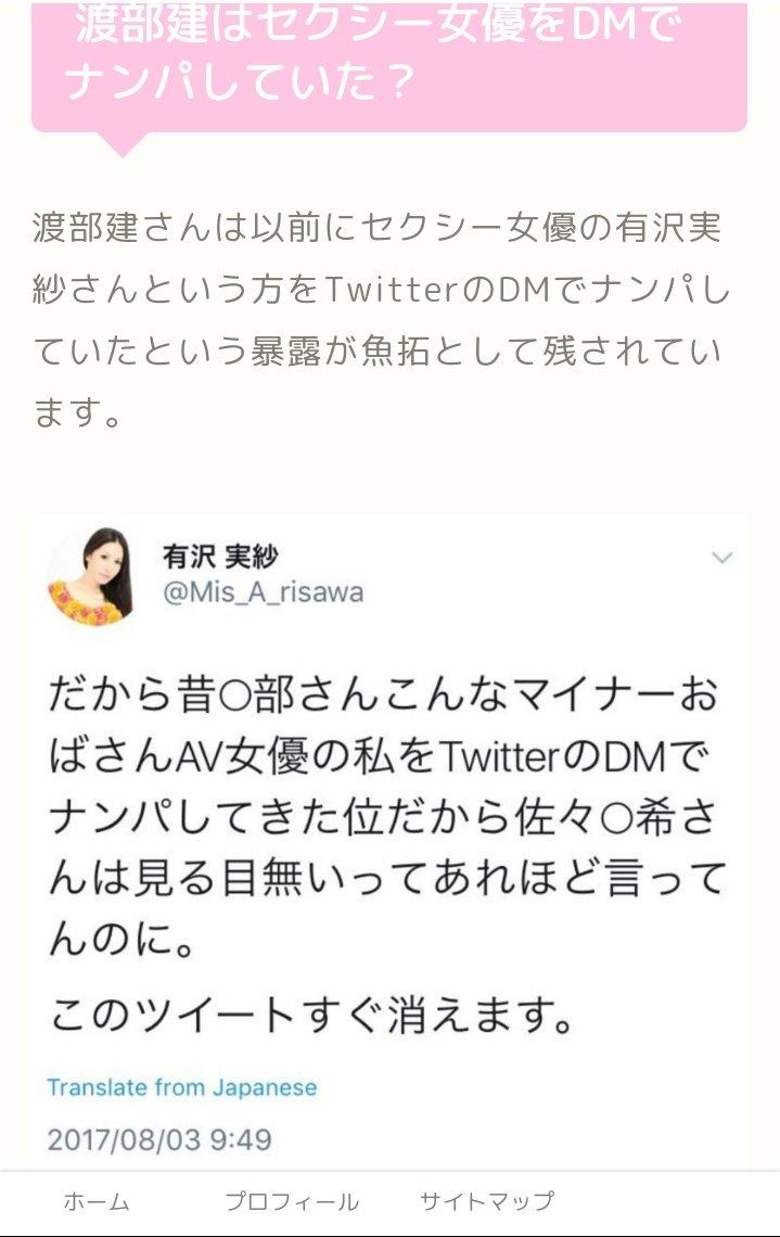 佐々木希に勝ったAV女優w
