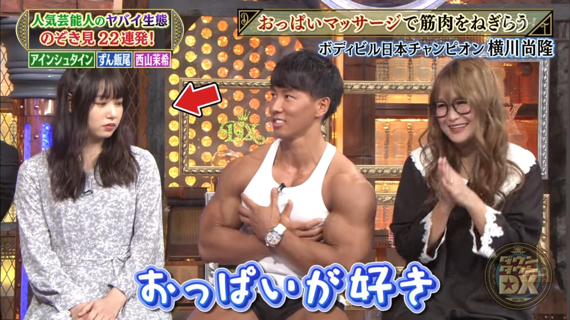 【画像】桜井日奈子「うわぁ…、マッチョ気持ち悪いなぁ」