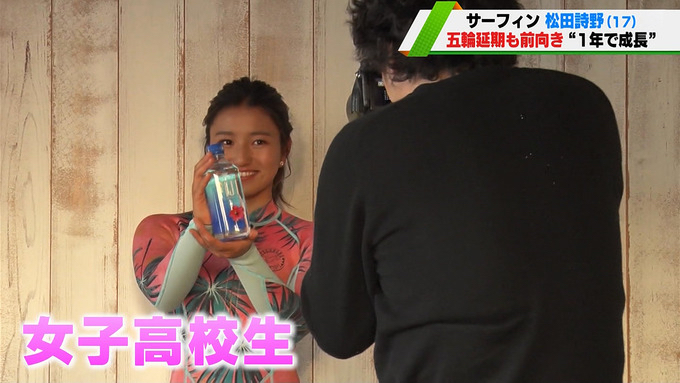 【画像】女子高生サーファーエッッッッ!!