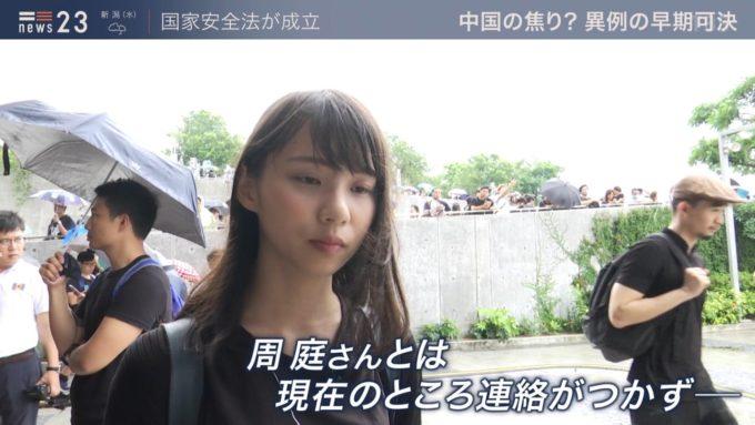 【画像】香港の美人大学生 周庭ちゃん(22)、行方不明