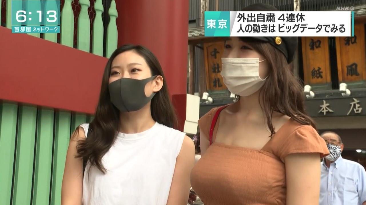 【画像】テレビで放送事故級のおっぱいが映るww