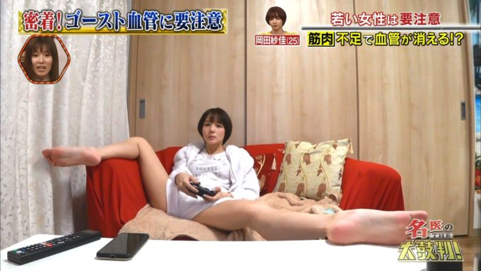 【画像】この女の子の足裏を30分間嗅ぎ続けたら賞金1万円 やる?