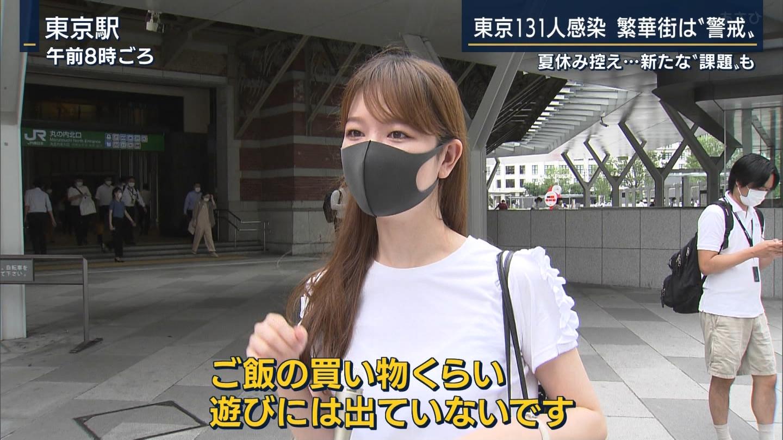 【画像】丸の内OL、エッッッッッ!!