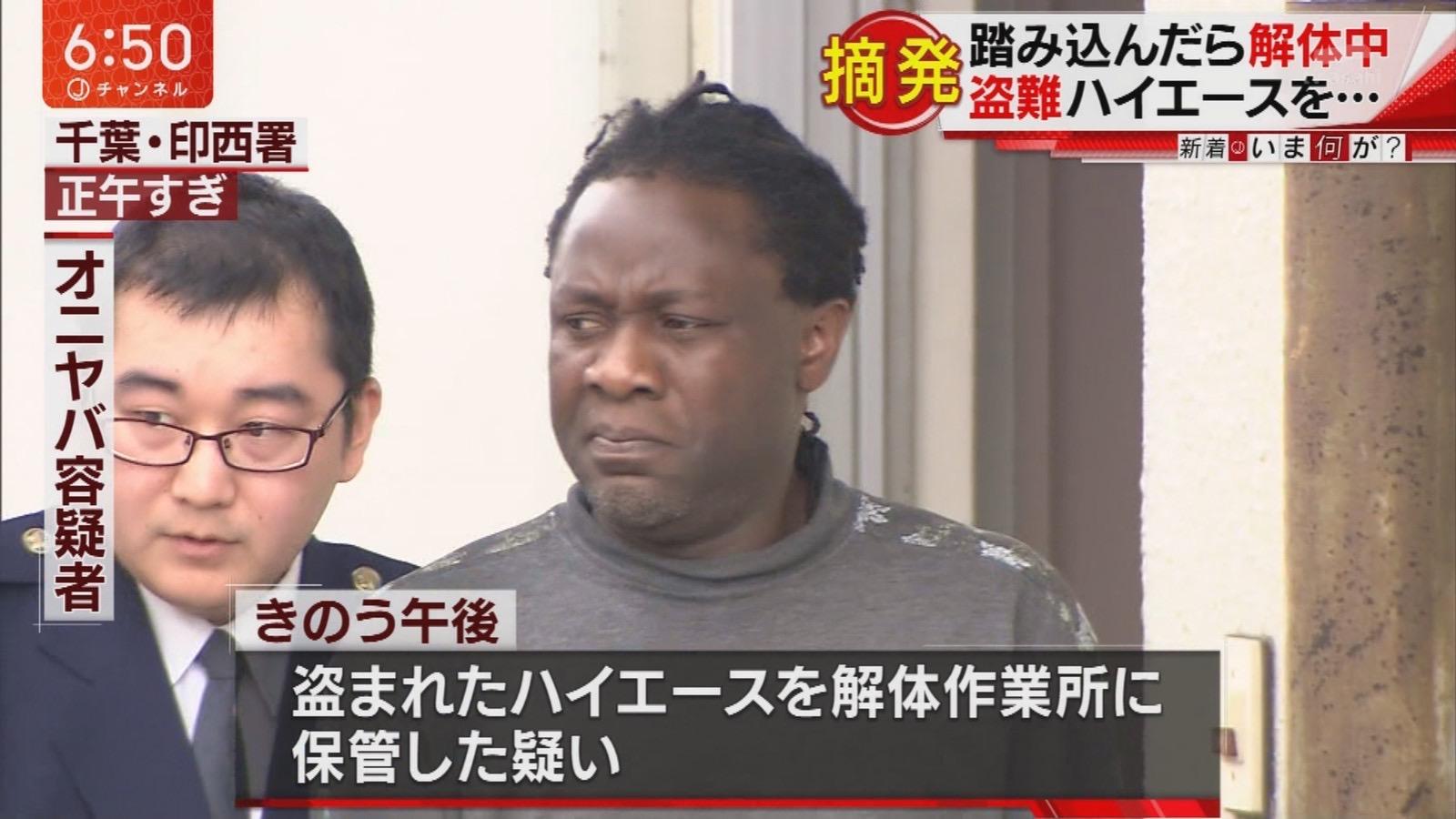 【画像】ヤバすぎるやつが逮捕される