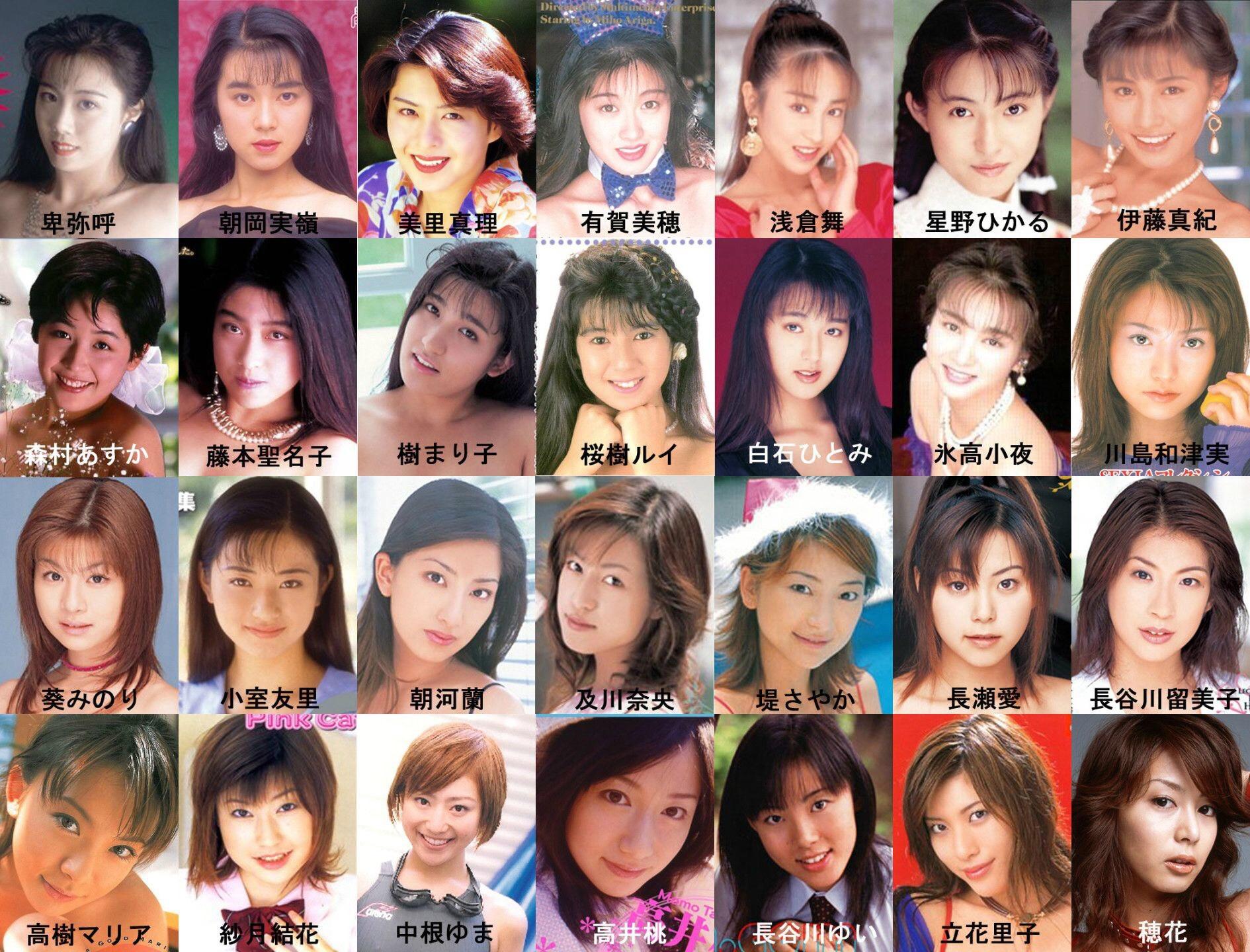 【画像】おっさんJ民って昔はこんなAV女優達で抜いてたってマジなん?