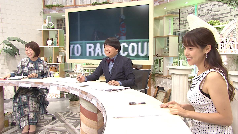 【画像】鷲見玲奈ちゃんの横乳エッッッ!!