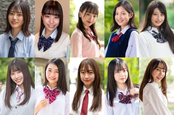 【画像】「女子高生ミスコン2020」全国ファイナリスト10人が発表される
