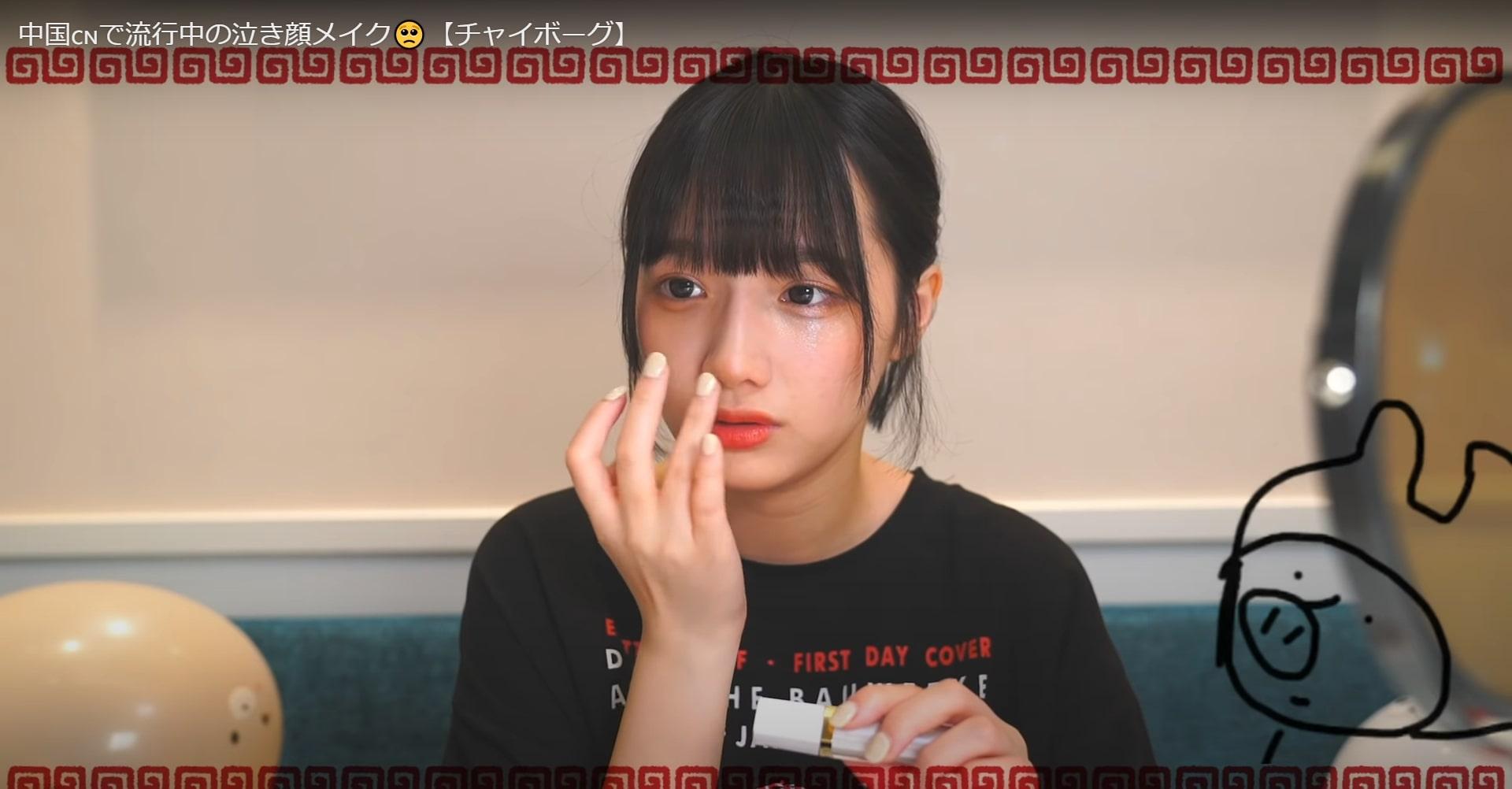 【画像】中国人ユーチューバー可愛い子が多いw