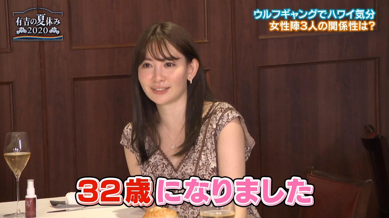 【画像】小嶋陽菜(32)さんの現在www