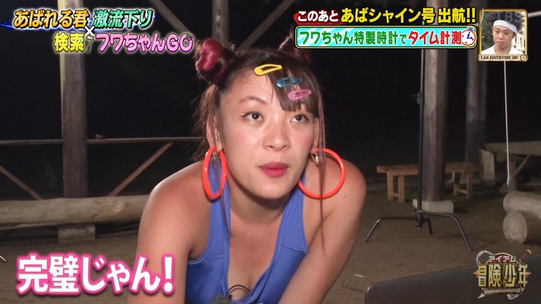 【画像】アイアム冒険少年で26歳女性の胸元ゆるゆる服から覗くオッパイw