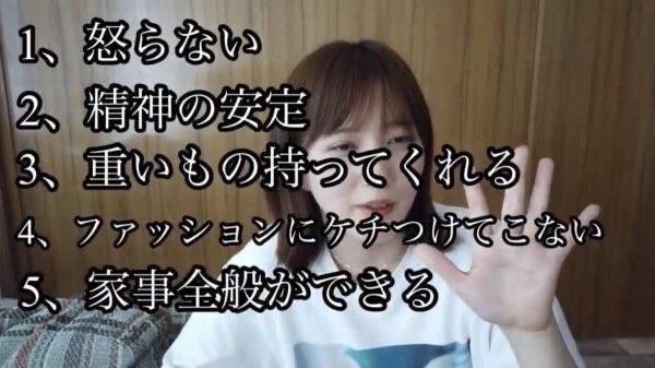【悲報】本田翼、彼氏に「気が済むまで謝って欲しい時ある」