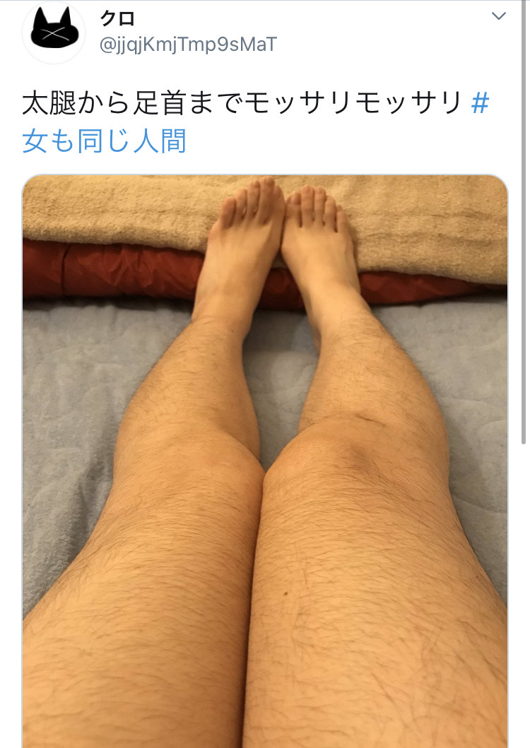 【画像】女の子「脱コルセット運動始めるわ!化粧もしないし無駄毛も剃らない!自由な生き方!」