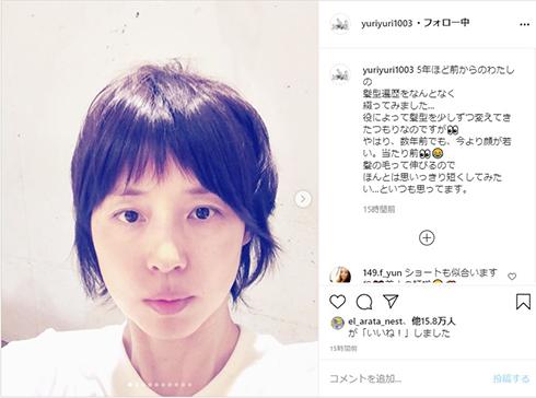 【画像】石田ゆり子(51)さん、インスタで素っぴんを晒して終わる