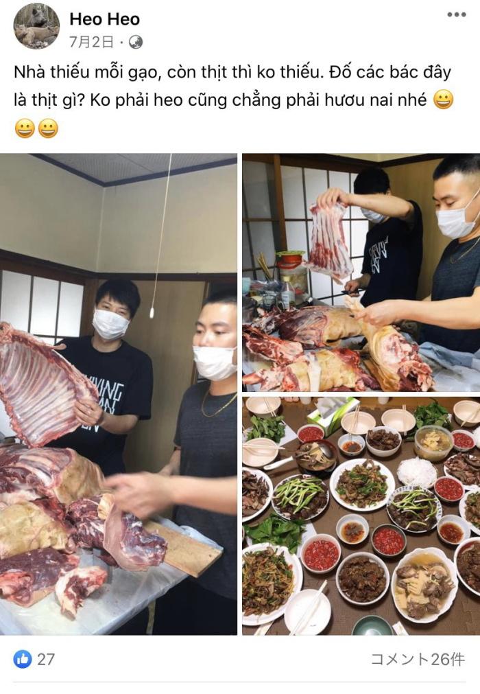 【画像】家畜800匹や野菜を盗んだベトナム人さん、数千万儲けてしまうwww