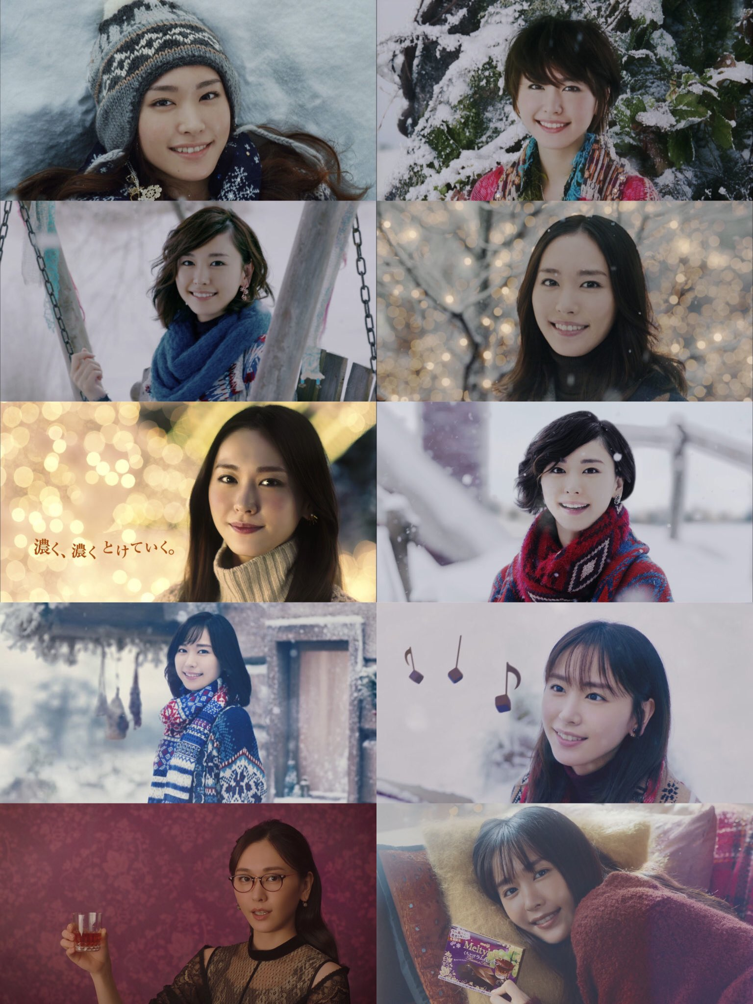 【画像】新垣結衣さん(32)、かわいい